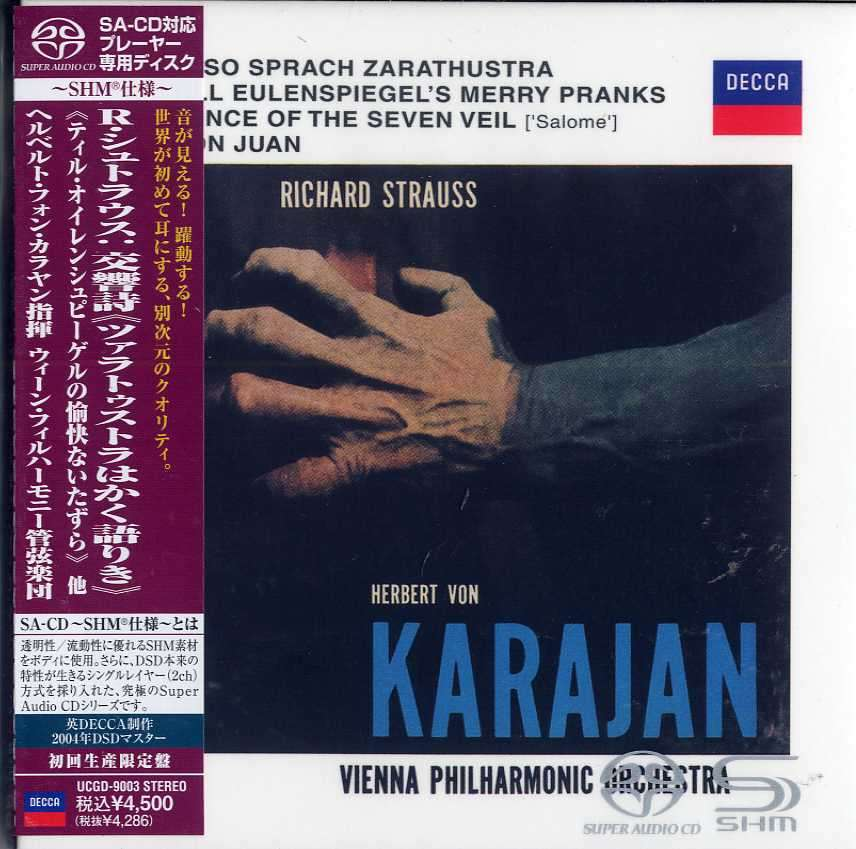 R Strauss Also Sprach Zarathustra Shm Sacd By Herbert