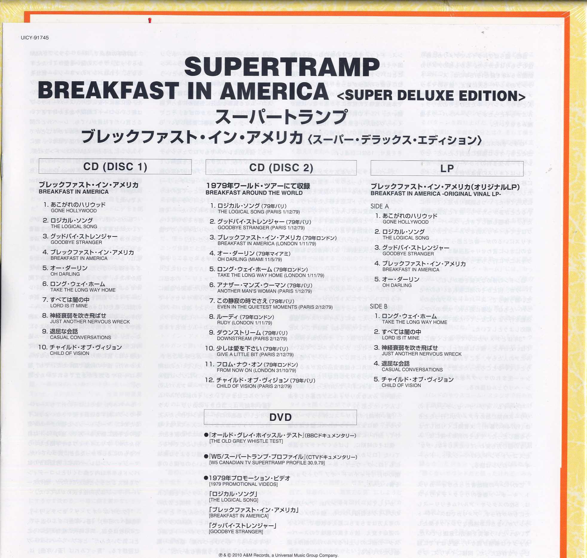 Supertramp Breakfast In America Super Deluxe Edition Shm