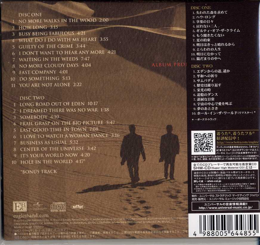Long Road Out Of Eden Shm Cd By Eagles Cd X 2 With
