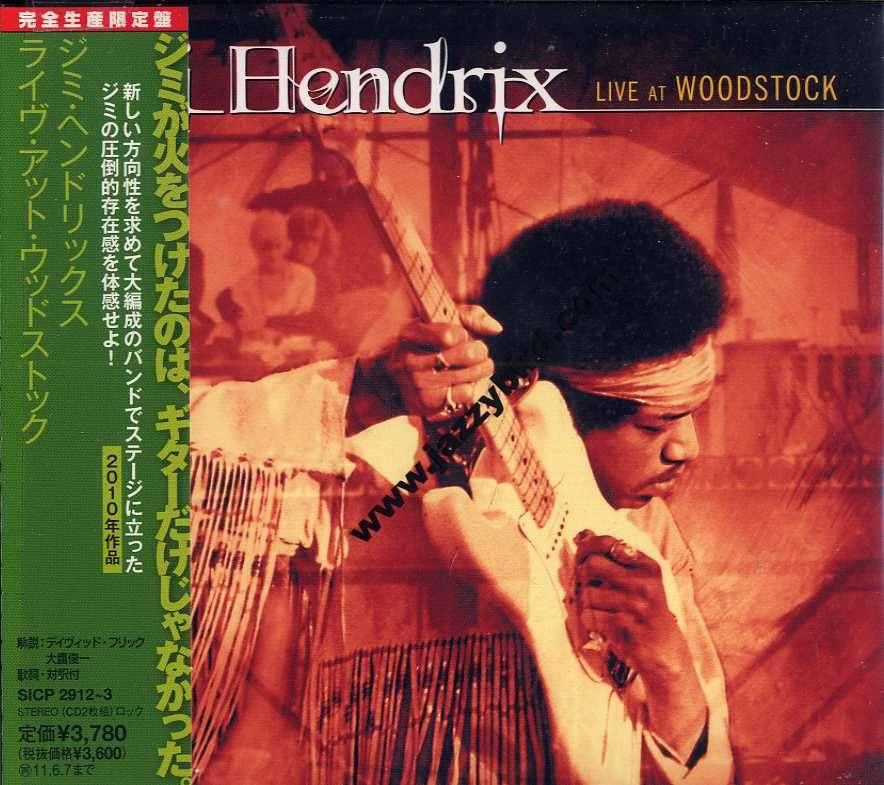 Pornostar Holly Hendrix
