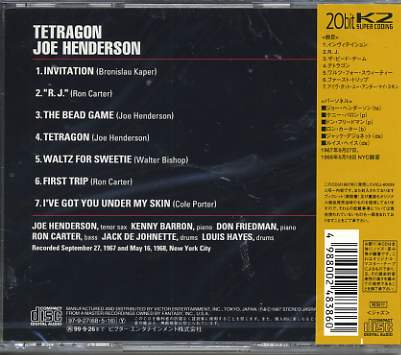 Tetragon By Joe Henderson Cd With Jazzybird Ref 91348327