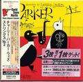 CHARLIE PARKER - with strings - CD