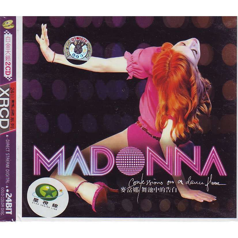 Confessions on a dance floor by Madona