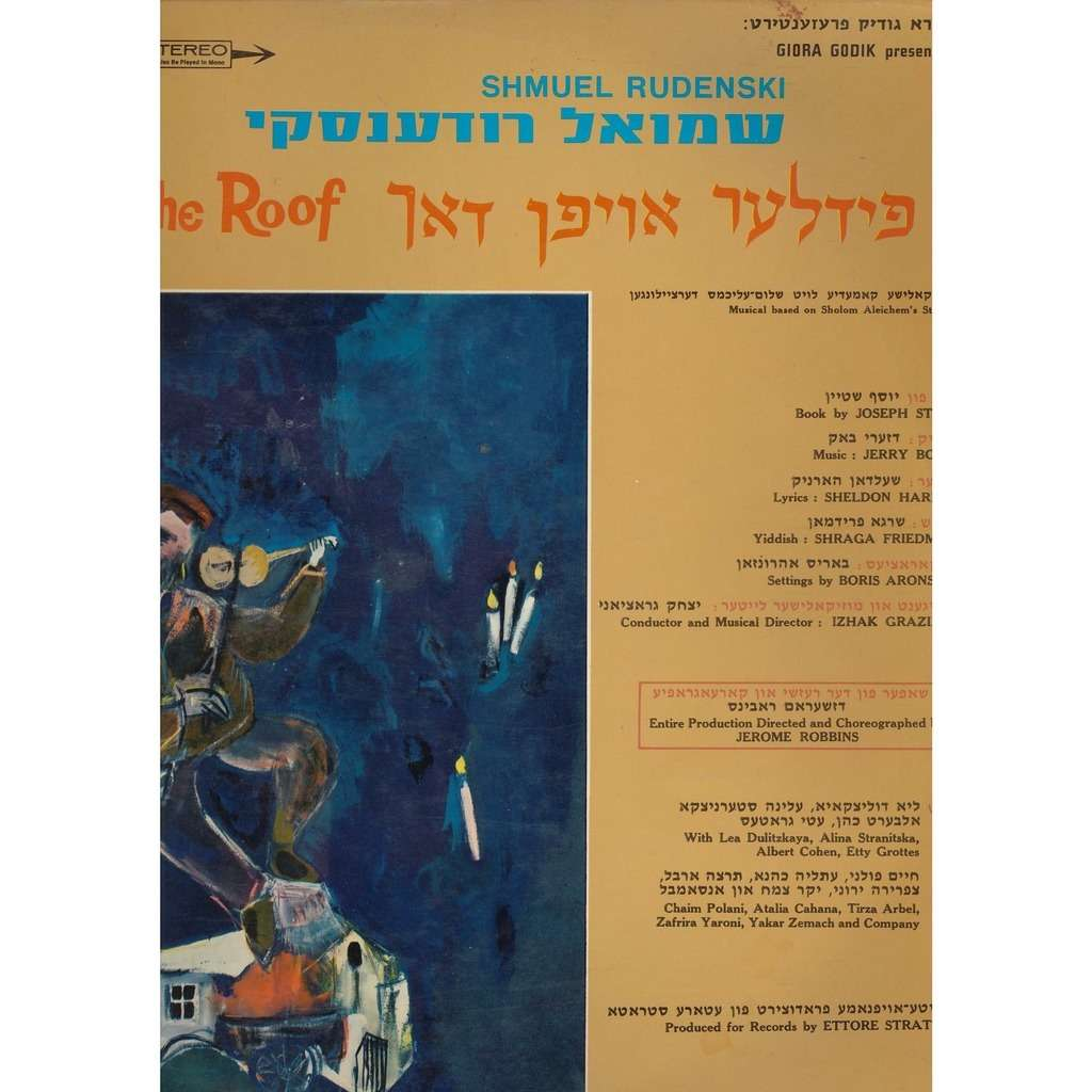 Fiddler On The Roof Sung In Yiddish By Shmuel Rudenski Lp