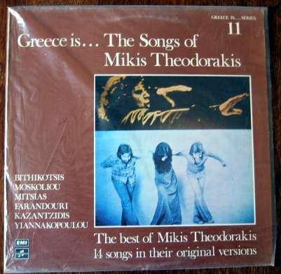 MIKIS THEODORAKIS - GREECE IS THE SONGS OF MIKIS THEODORAKIS - LP