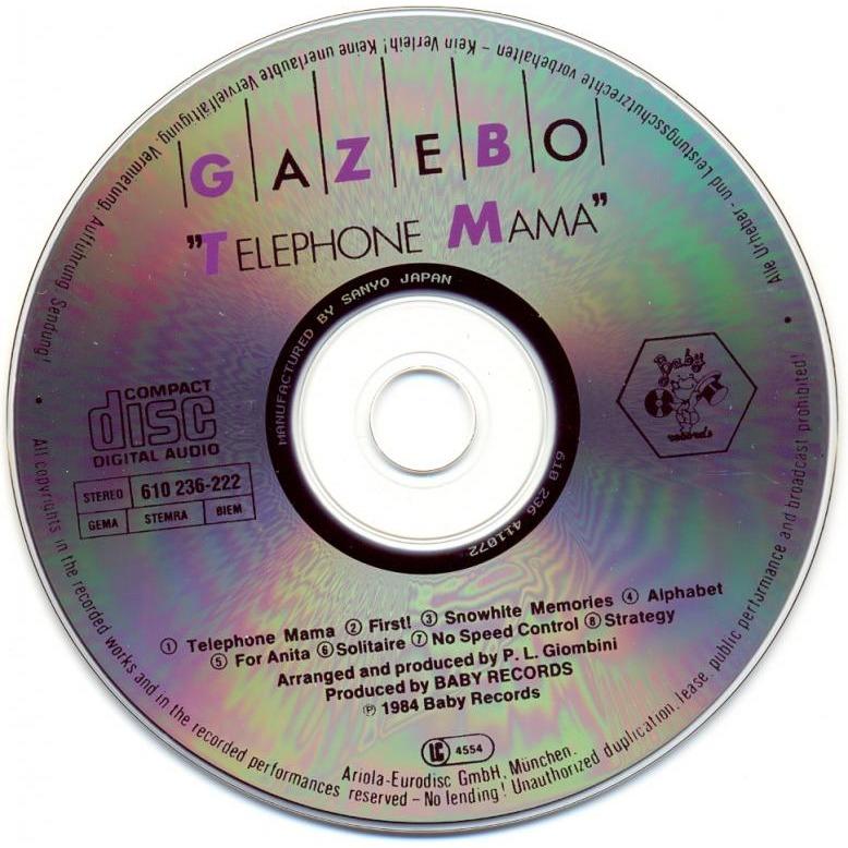 gazebo telephone mama