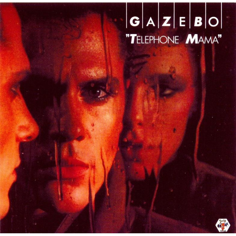 gazebo telephone mama