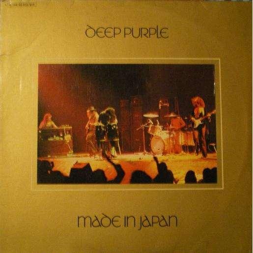Made In Japan De Deep Purple 33t X 2 Chez Obdwellx Ref