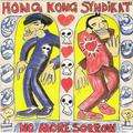 hong kong syndkat lot de 4 / 45 tours differents de collection