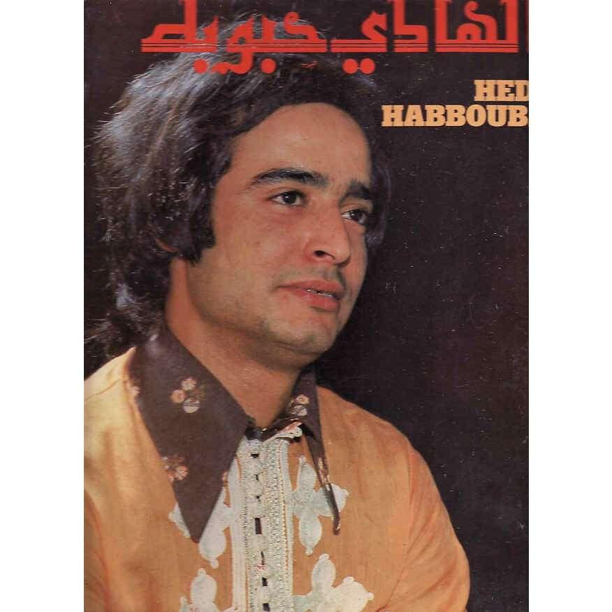 hedi habouba