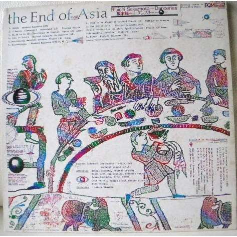 RIUICHI SAKAMOTO+DANCERIES THE END OF ASIA