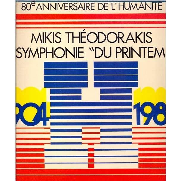 mikis theodorakis 7° symphonie du printemps
