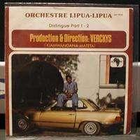orchestre lipua lipua distingue part 1/2
