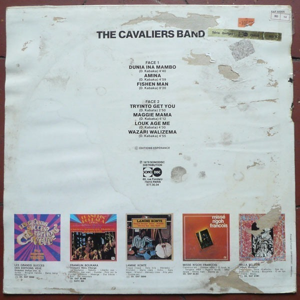 the cavaliers band s/t (afro funk)