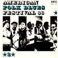 VARIOUS ARTISTS - American Folk Blues Festival - 2 - LP