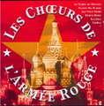 BORIS ALEXANDROV - les chœurs de l'amrée rouge - CD