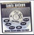 VARIOUS ARTISTS - TAMLA MOTOWN CONNOISSEURS VOLUME 2 - CD