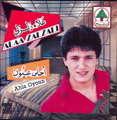 ALAA ZALZALI - ahla oyoun - CD