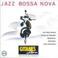 VARIOUS ARTISTS - gitanes jazz bossa nova - CD