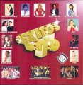 VARIOUS ARTISTS - exitos 96 - CD