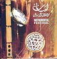 INSTRUMENTAL FESTIVAL - instrumental festival - CD