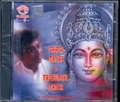 SRI UNNIKRISHNAN - gayatri mantra & mrutyunjaya mantra - CD