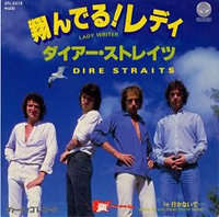 Lady Writer/where Do You Think You're Going - Dire Straits