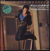 SPRINGSTEEN, BRUCE - Dancing In The Dark/pink Cadillac LP