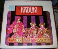 Kabuki Music From The Kabuki Leading soloists Of Japan