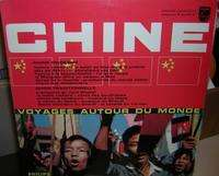 CHINE VOYAGES AUTOUR DU MONDE