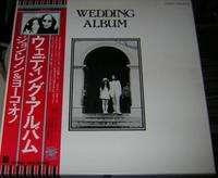 JOHN LENNON & YOKO ONO WEDDING ALBUM BOX SET