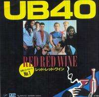 Ub40 - Red Red Wine / Sufferin'