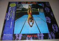 Def Leppard - High'n'dry Album