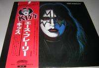 Kiss - Ace Frehley Single