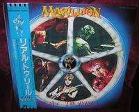 Marillion - Real To Reel 6 Tracks