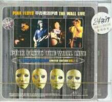 PINK FLOYD - The Wall Live - Is There Anybody Here? Limited Edition Disc 2