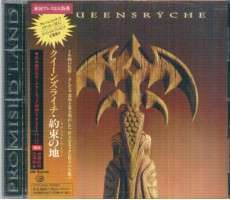Queensryche - Promised Land (13 Tracks)