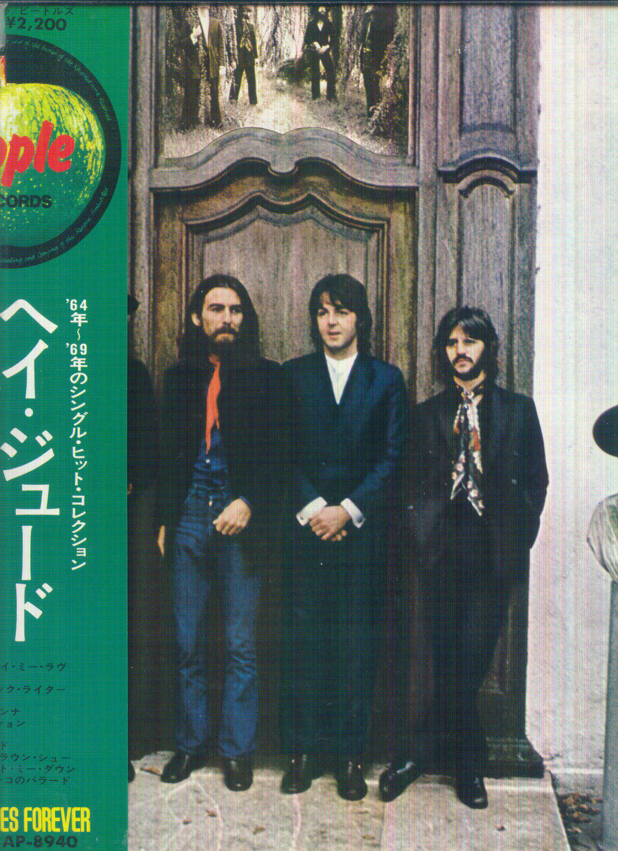 Beatles - Hey Jude (og Japanese First Pressing - Stereo)