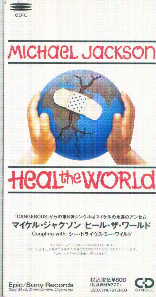 Michael Jackson - Heal The World/she Drives Me Wild (cd 3 Snappack)