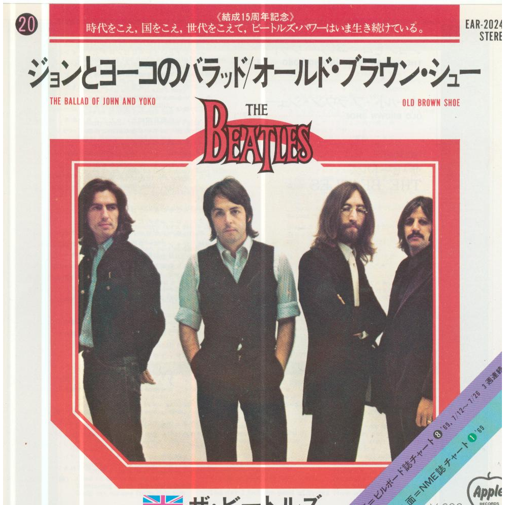THE BEATLES Ballad of John and Yoko/Old brown shoe