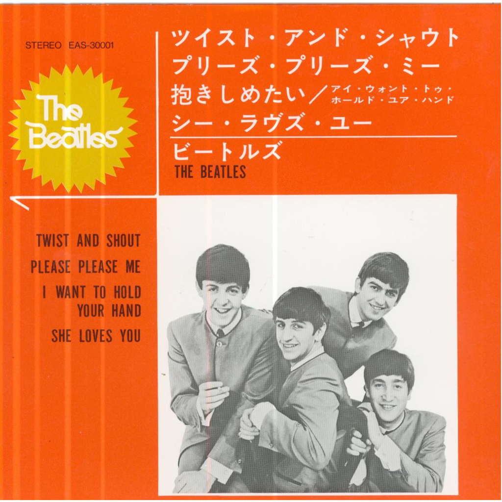 Beatles - Twist And Shout/please Please Ma/i Want To Hold Your Hand/she Loves You