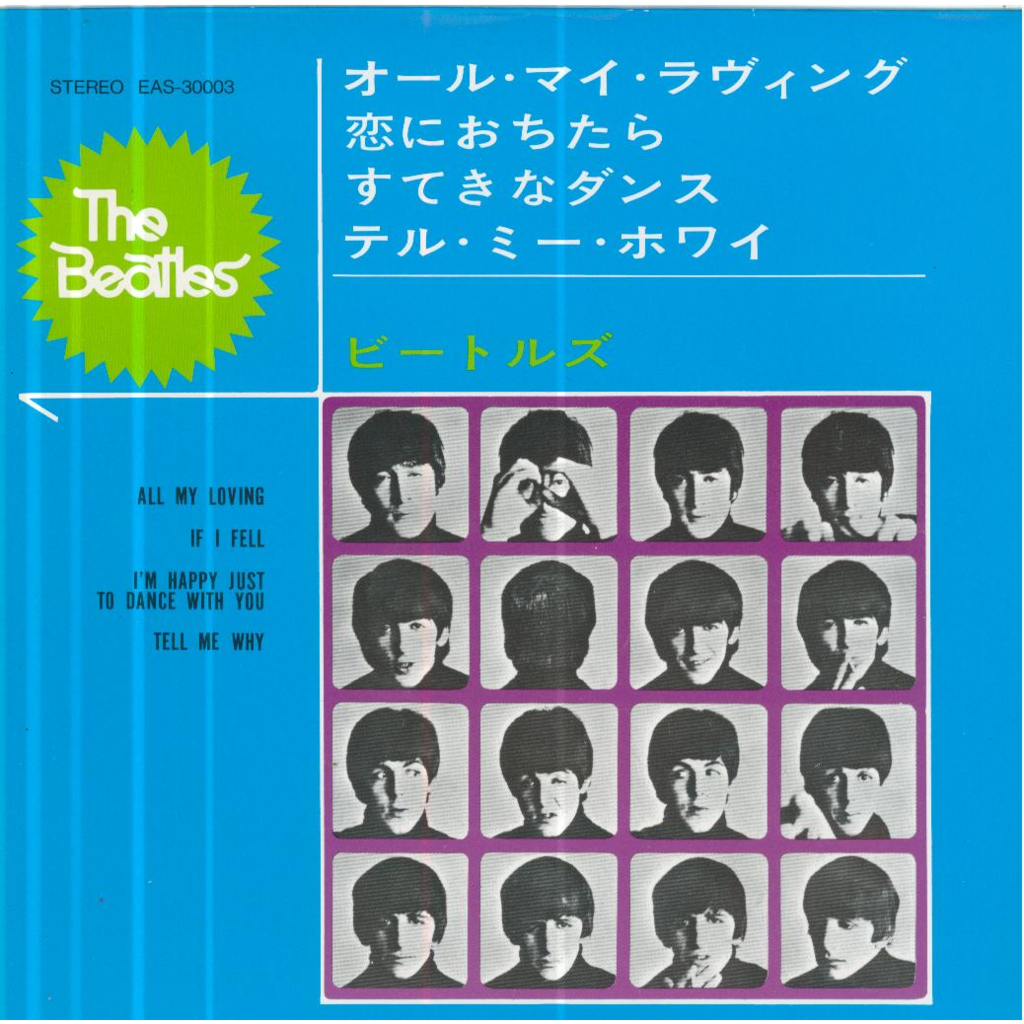 THE BEATLES All my loving/If I fell/I'm happy just to dance with you/Tell me why