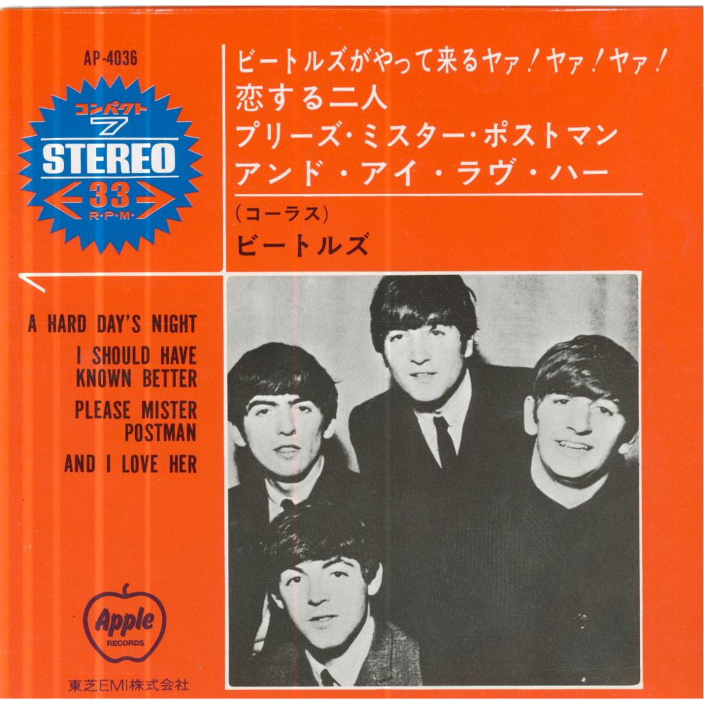 THE BEATLES A HARD DAY'S NIGHT/I SHOULD HAVE KNOWN BETTER/PLEASE MISTER POSTMAN/AND I LOVE HER