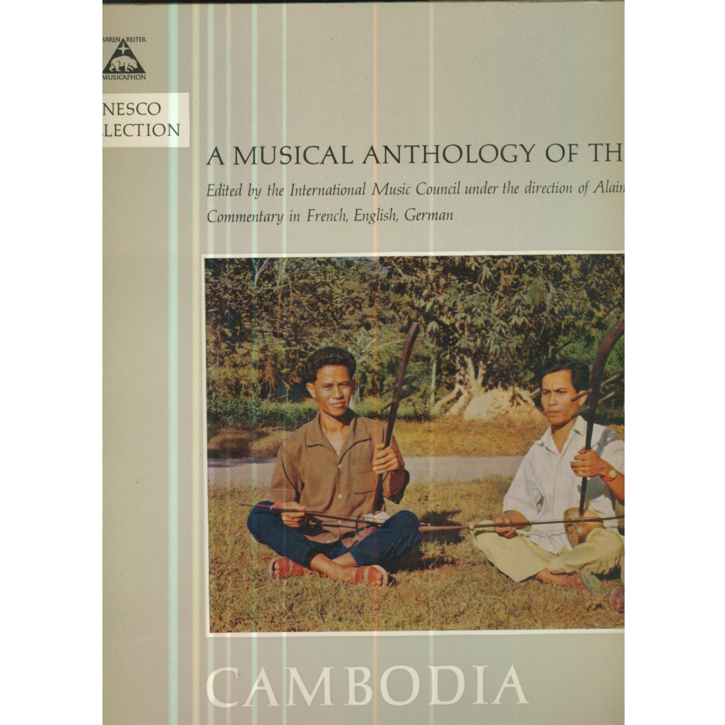 A MUSICAL ANTHOLOGY OF THE ORIENT A MUSICAL ANTHOLOGY OF THE ORIENT - CAMBODIA