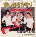 DIRE STRAITS - Sultan of swing/East  bound train(Live) - 45T (SP 2 titres)