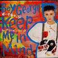BOY GEORGE - Keep me in mind/State of love - 45T (SP 2 titres)