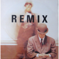 PET SHOP BOYS - Heart(J. Mendelson remix)/...(Dub mix)/I get excited(You get excited too) - Maxi 45T
