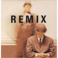 PET SHOP BOYS - Heart(Remix)/...(Dub mix)/I get excited(You get excited too) - Maxi 45T