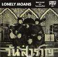 LONELY MOANS - Shoot the cool/Texas love goat - 45T (SP 2 titres)