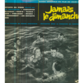 MANOS HADJIDAKIS / MELINA MERCOURI - NEVER ON SUNDAY / JAMAIS LE DIMANCHE - 25 cm
